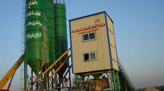 HZS100 Concrete Batching Plant in Saudi Arabia